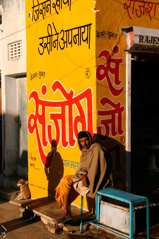 Lengua-Hindi