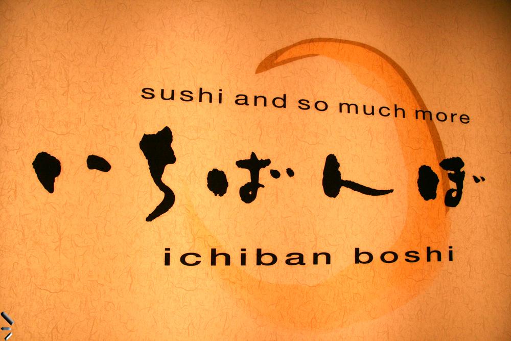 Un-restaurante-Japonés