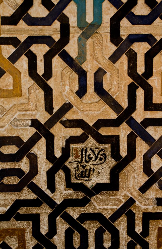 Detalle-en-la-Alhambra-II