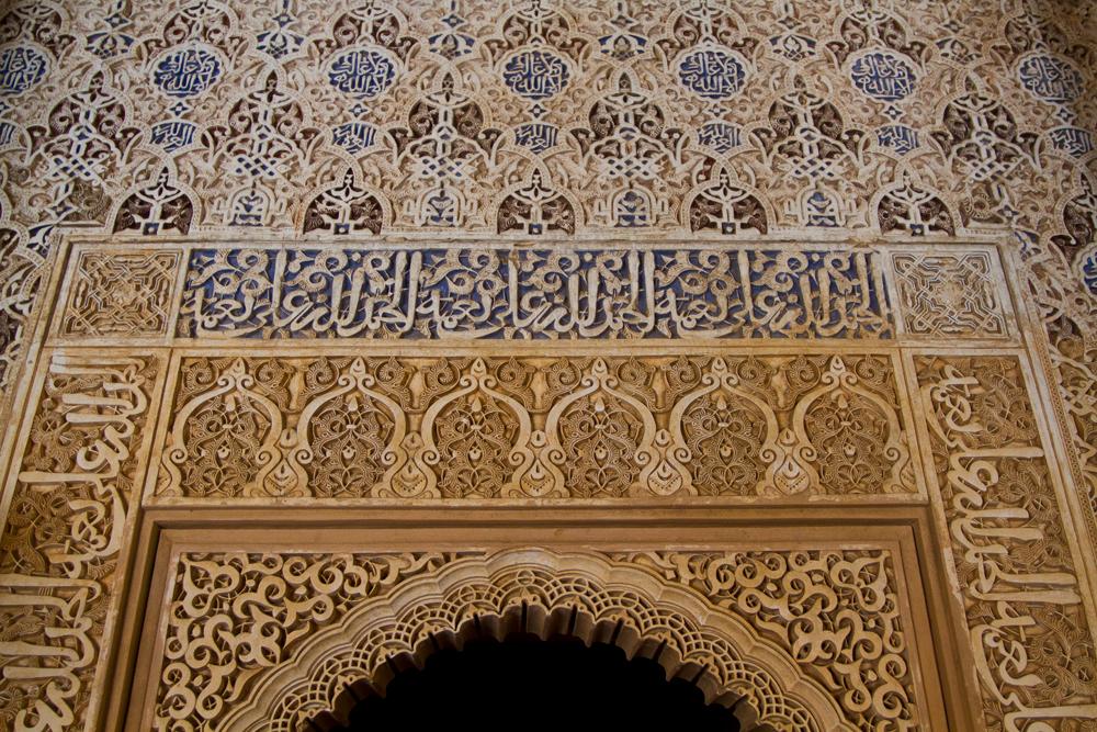 Detalle-en-la-Alhambra-III