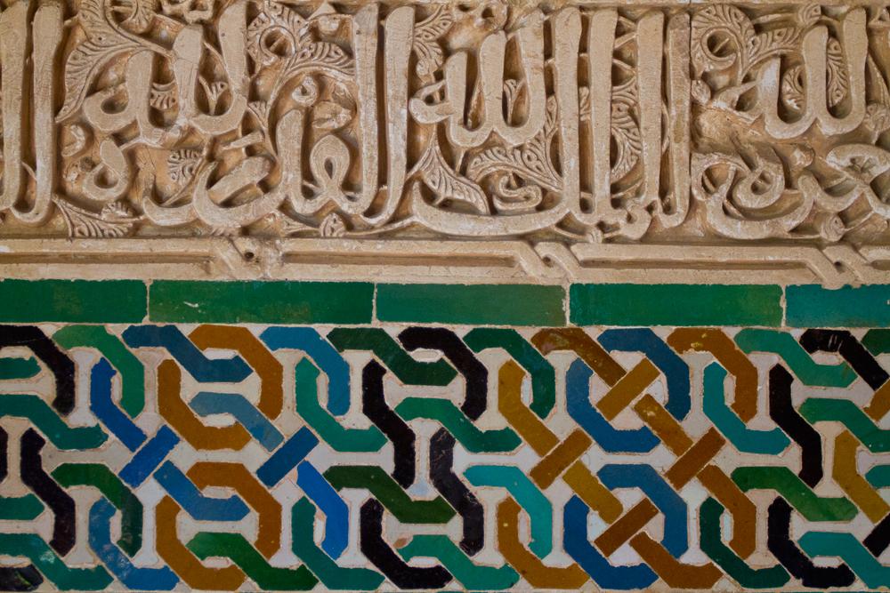 Detalle-en-la-Alhambra