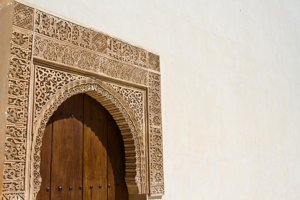 Puerta-del-Patio-de-los-Arrayanes