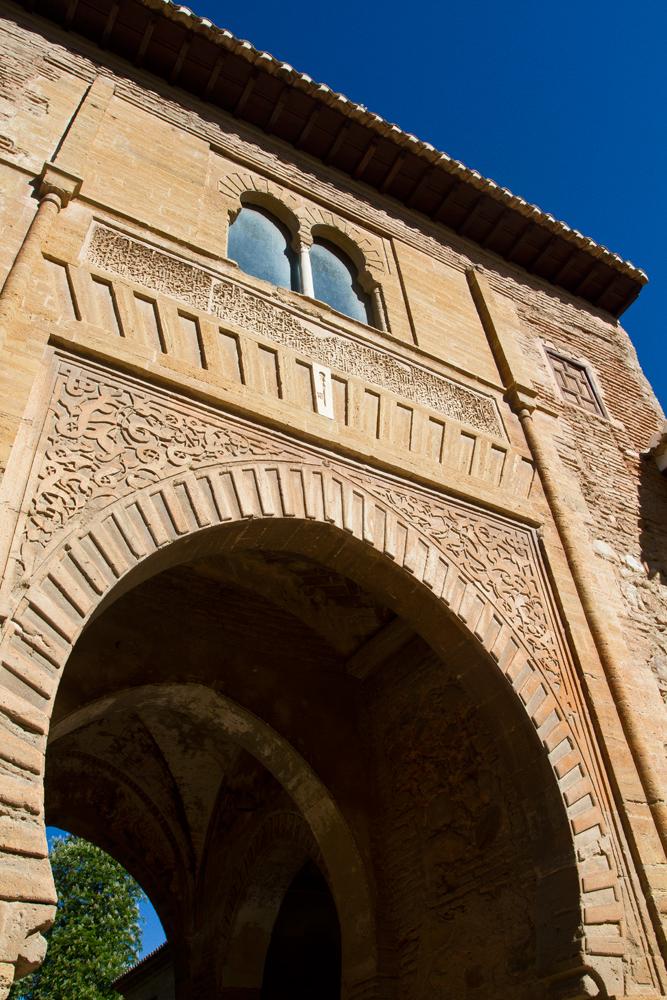 Puerta-en-la-Alhambra